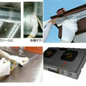耐熱アルミテープ