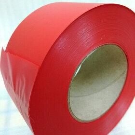 ビニールテープ