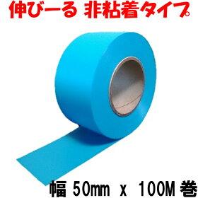 カラーテープ