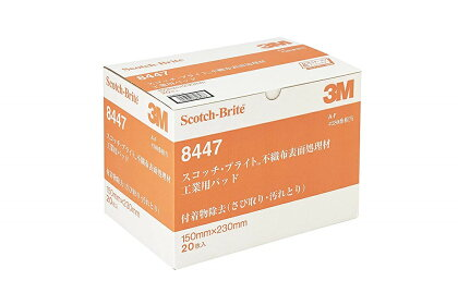 3Mスコッチブライト7446スリーエム(scotchbrite)研磨パット(1箱10枚入)研磨剤ハンドサンダーヤスリ木工塗装下地処理おすすめキャッシュレス還元【クーポン配布中5%OFF】