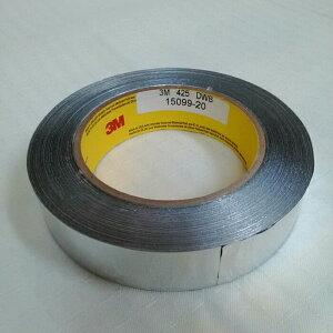 3Mアルミテープ耐熱導電