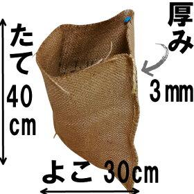 リベット袋