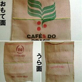 麻袋コーヒー豆丈夫なドンゴロス(70x100cm)