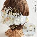 【あす楽対応・即納】成人式・結婚式・白無垢/胡蝶蘭とマムのヘッドドレス/造花 タッセルリボン 水引き 髪飾り/白 ホワイト[wa123w]