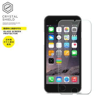 iPhone7 Plus/iPhone6/6s/6Plus/6Pluss用 日本製AGC HD旭硝子使用 日本製ガラス素材使用 強化ガラスフィルム 薄型 保護フィルム 保護シート スマホ ガラス保護フィルム iPhone iPhone6 iPhone6S iPhone6Plus 3d 15AC11-1-CLR神戸[送料無料]