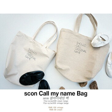 melbykids /scon /call my name Bag /韓国子供服 /キャンバストート