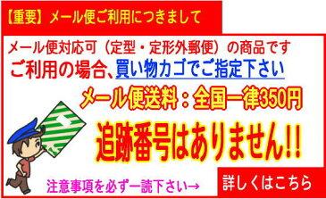 タイガー部品:バネパッキン/MMI1054ステンレスボトル用〔メール便対応可〕