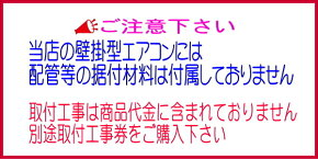 【延長保証対象商品】ダイキン:エアコン(CXシリーズ)/S22STCXS-Wホワイト