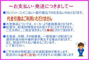 【代引き不可】ダイキン:スポットクーラー/SUASP1CS(単相100V)
