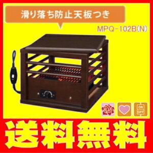 メトロ:一人用コタツ(滑り落ち防止天板付)/MPQ-102B(N)