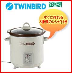 ツインバード:スロークッカー(電気煮込み鍋)/EP-4717-BRブラウン