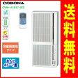 【延長保証対象商品】コロナ:冷暖房窓用エアコン(シェルホワイト)/CWH-A1817-WS