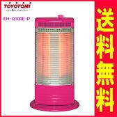 トヨトミ:赤外線ヒーター(ピンク)/EH-Q100E-P