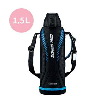 象印:ステンレスクールボトルTUFF(保冷専用)(ブルーブラック)/SD-FA15-BB