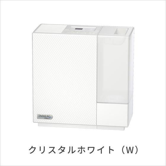 ダイニチ:ハイブリッド式加湿器(クリスタルホワイト)/HD-RX519-W