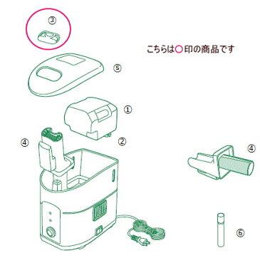 ツインバード部品:アロマトレー/432323加湿器用〔メール便対応可〕