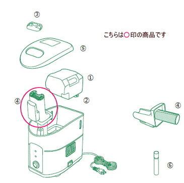 ツインバード部品:蒸気口/512448加湿器用
