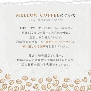 オーガニックカフェインレスコーヒー粉モカ中煎り2kgコーヒー自家焙煎エチオピアカフェインレスドリップコーヒードリップコーヒー豆珈琲ノンカフェインデカフェ送料無料ギフトお試しギフト内祝い贈り物プレゼント