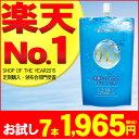 【送料無料】高濃度水素水 1.2ppm〜1.6ppm 7本お...