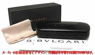 BVLGARI ブルガリ 国内正規品レディースメガネ ハーフリムフレームBV2193BD-278-53 度付可ゴールド/ブラウンデミ