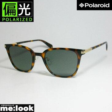 Polaroid ポラロイド偏光サングラスボストンPLD2072FSX-086UCダークハバナ/ブラウンデミ
