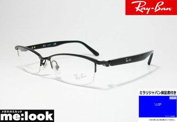 RayBan レイバン 訳あり眼鏡 メガネ フレームRB8731D-1119-55 度付可RX8731D-1119-55マットブラック/ブラック