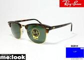 RayBanレイバンサングラスCLUBMASTERクラブマスターRB3016-W0365(RX3016-W0365)