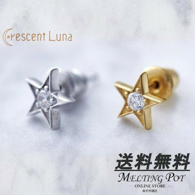 メンズジュエリー・アクセサリー, ピアス 550OFFCrescent Luna PRIMERA PIERCE CLE007
