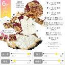 ハロウィン 代女性向け 5 000円のおすすめプレゼント Ocruyo オクルヨ