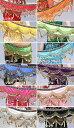 ベロアヒップスカーフ ベリーダンス (全12色)[dy0065]ミーミー 腰巻き アラビアン コスチューム ダンス衣装 ベール ベリー衣装 ステージ衣装 練習着 レッスン着 2