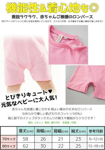 b6e942a6a0851 ... オリジナル . ▽ダンス衣装 コスプレ衣装の通販「Me-Me(ミーミー)」について  当店は、ハロウィン・コスプレ衣装やダンス衣装などの通販ショップです。