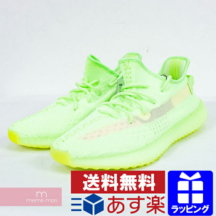 メンズ靴, スニーカー YEEZY adidas 2019SS YEEZY BOOST 350 V2 Glow In The Dark EG5293 350 US9(27cm)210313