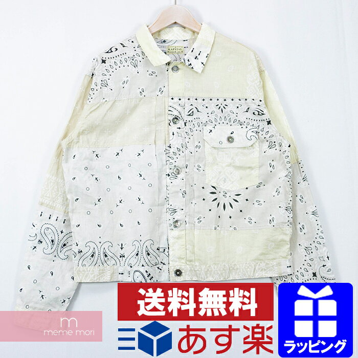 メンズファッション, コート・ジャケット KAPITAL 2019SS Bandana Patchwork 1st Jacket 5(XXL)me04190929