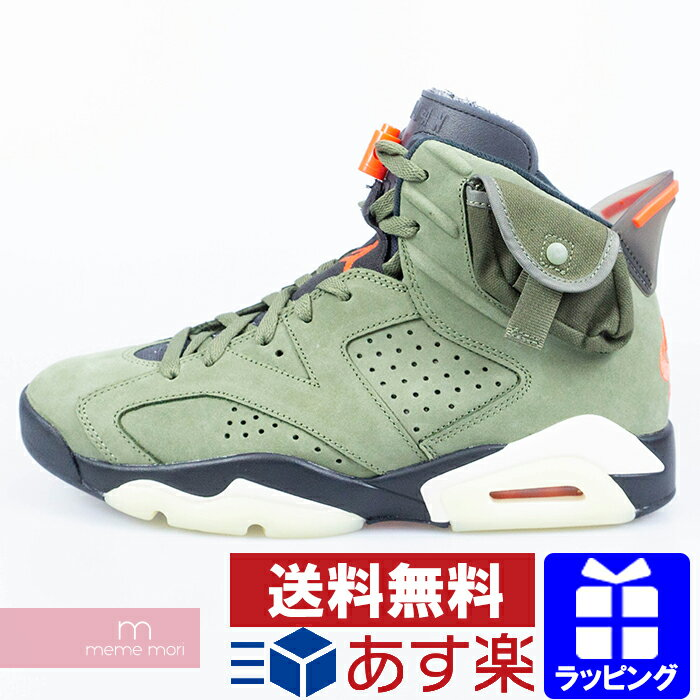 メンズ靴, スニーカー NIKETRAVIS SCOTT 2019AW AIR JORDAN 6 RETRO SP CN1084-200 6 US9.5(27.5cm) 191022