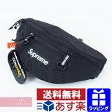 Supreme 2019SS Waist Bag シュプリーム ウエストバッグ ボディバッグ 鞄 ブラック プレゼント ギフト【191226】【新古品】