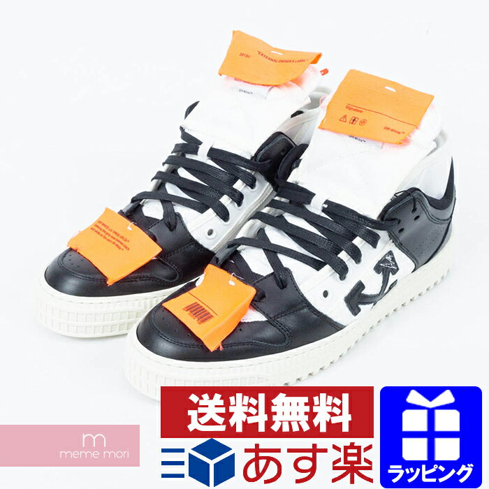 5a7edeef7fe80 ... アメリカ村 | OFF-WHITE 2018SS Low 3.0 Sneaker オフホワイト レザーハイカットスニーカー 靴  ホワイト×ブラック サイズ40 プレゼント ギフト | 190213