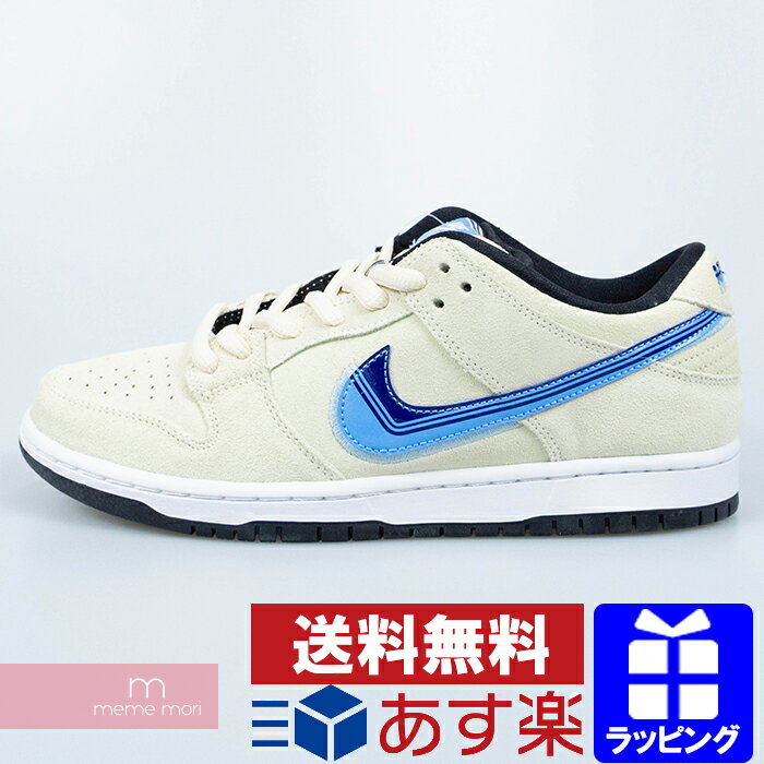 メンズ靴, スニーカー 10OFFP1028NIKE 2020SS SB DUNK LOW PRO TRUCK IT CT6688-200 US8.5(26.5cm) 200109
