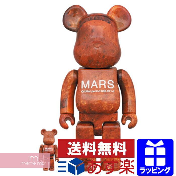 バッグ・小物・ブランド雑貨, その他 MEDICOM TOY 2020AW BERBRICK MARS 100 400 Set ? 210405me04
