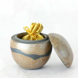 信楽焼の手元供養用骨壷ふるさと・風球型タイプSサイズ納骨袋付