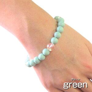 遺骨を練り込んだ珠で作るブレスレット「まもり珠」カラー:グリーン【手元供養】【遺骨ブレスレット】