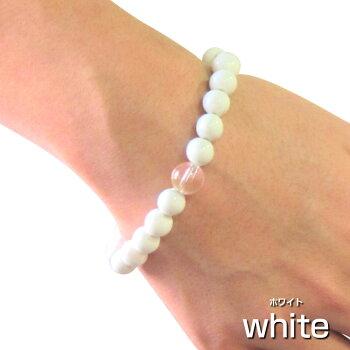 遺骨を練り込んだ珠で作るブレスレット「まもり珠」カラー:ホワイト【手元供養】【遺骨ブレスレット】