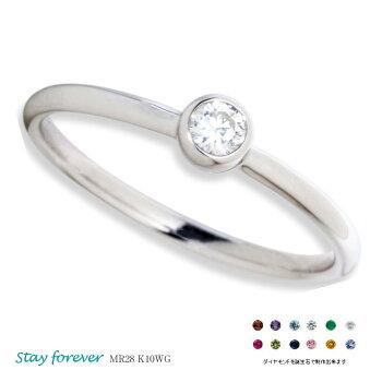 セミオーダーメモリアルリング【MR28/K10WG×ダイヤモンド(3mm)または誕生石】指輪,遺骨
