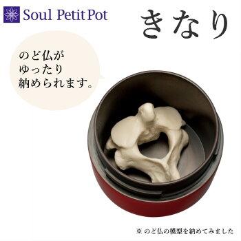 【ミニ骨壷】【手元供養】桜木大容量の本漆骨壷「きなりシリーズ」黒漆名入れ可