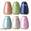 パレットエッグ(全6色)手元供養用の可愛らしい骨壷