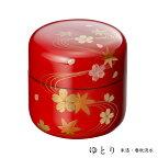 【ミニ骨壷】【手元供養】桜木大容量の本漆骨壷「蒔絵・ゆとりシリーズ」朱漆さくら名入れ可