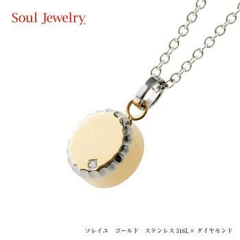 【遺骨ペンダント】SoulJewelryエリプスブラックダイヤモンド×ステンレス316L