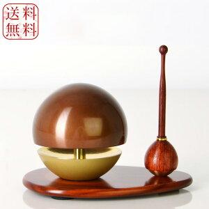 [メモリアル仏壇]たまゆらブラウン1.8寸リン台・リン棒セット送料無料!!