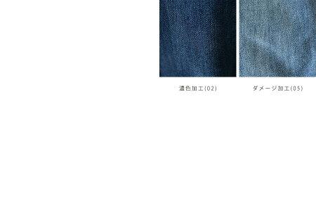 【BettySmithベティスミス】スーパーストレッチデニムフルレングスボーイズスキニーパンツ(BAB1189)【select】レディーススリムジーンズ秋冬