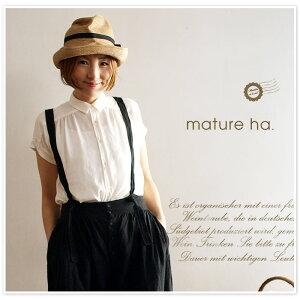 送料無料 mature ha. マチュアーハ mature マチュア ボックス ハット 帽子 BOXD HAT 11cm brim ...