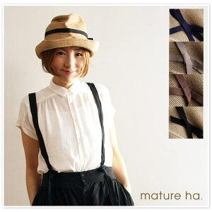 【予約商品】【mature ha. マチュアーハ mature マチュア】BOXD HAT 1…